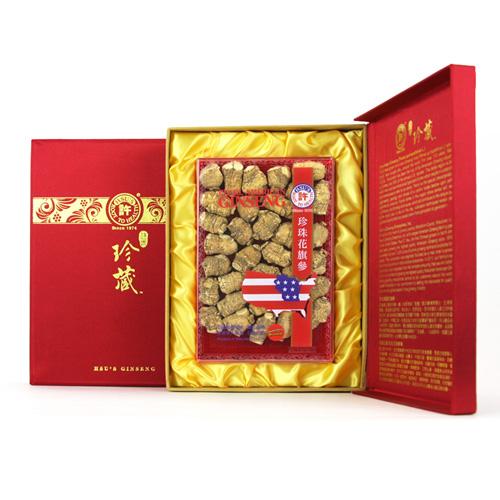 人工珍珠参中号珍藏锦缎礼盒