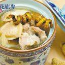 西洋参三种炖汤吃法,夏季进补的首选