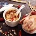 西洋参炖鸽子汤的营养价值有哪些?功效作用在何处?